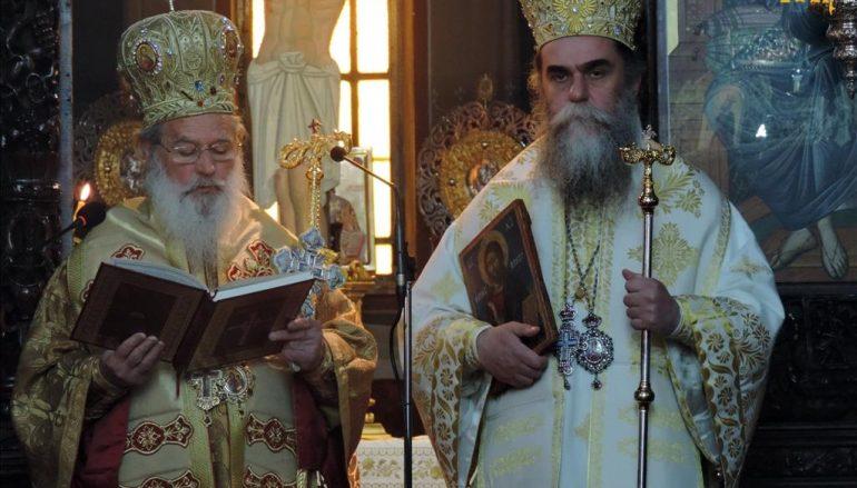 Η Κυριακή της Ορθοδοξίας στην Ιερά Μητρόπολη Άρτης (ΦΩΤΟ)