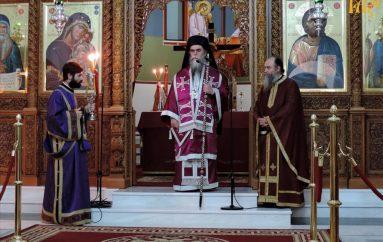 Προηγιασμένη στον Ι. Ναό του Αγίου Μαξίμου του Γραικού Άρτης (ΦΩΤΟ)