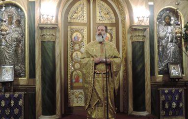Αρχιμ. Ιωαννίκιος Γιαννόπουλος: «Η συγχώρεση των αμαρτιών είναι μεγάλο θαύμα» (ΒΙΝΤΕΟ)