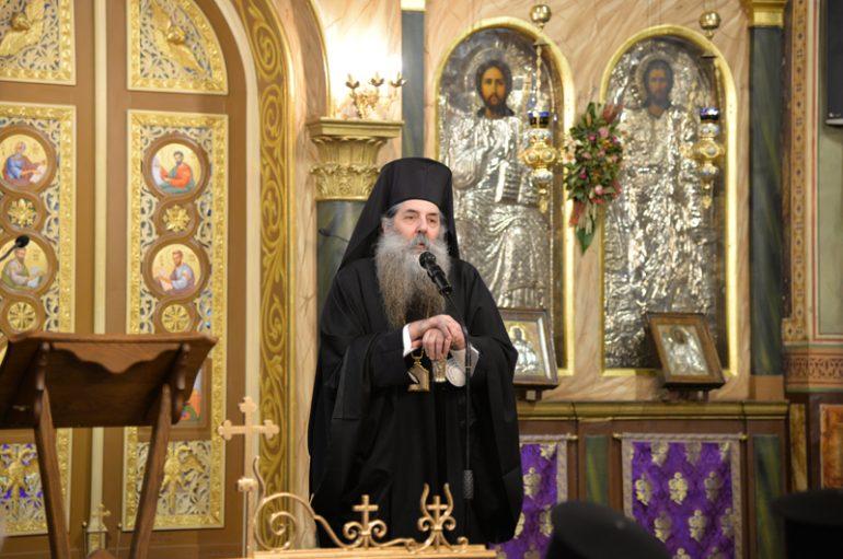 Η τελετή λήξης των επιμορφωτικών σεμιναρίων της Ευαγγελιστρίας Πειραιώς (ΦΩΤΟ)
