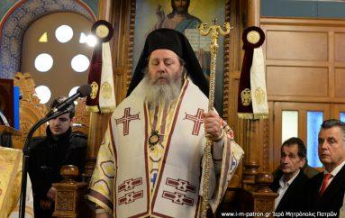 Η εορτή των Αγίων Τεσσαράκοντα Μαρτύρων στην Ι. Μ. Πατρών (ΦΩΤΟ)