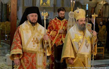 Η Κυριακή της Σταυροπροσκυνήσεως στην Ι. Μ. Πατρών (ΦΩΤΟ)