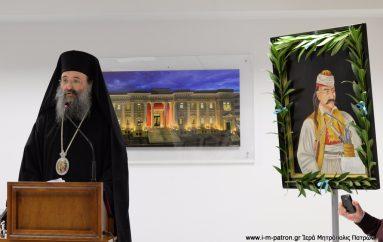 Πατρών Χρυσόστομος: «Μόνο η πίστη στο Θεό θα ελευθερώση την Ελλάδα» (ΦΩΤΟ)