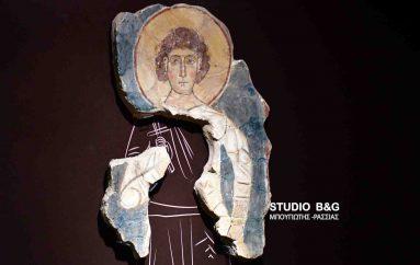 Άνοιξε τις πύλες του το Βυζαντινό Μουσείο Άργους (ΦΩΤΟ-ΒΙΝΤΕΟ)