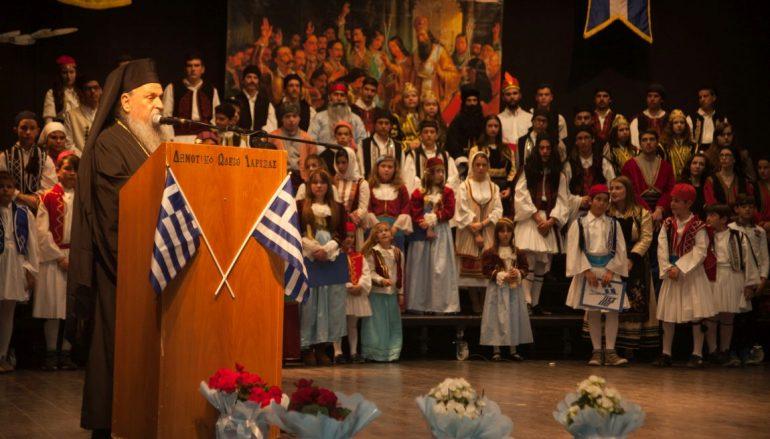 Εορτή των Κατηχητικών Σχολείων της Ι. Μ. Λαρίσης για την 25η Μαρτίου (ΦΩΤΟ)