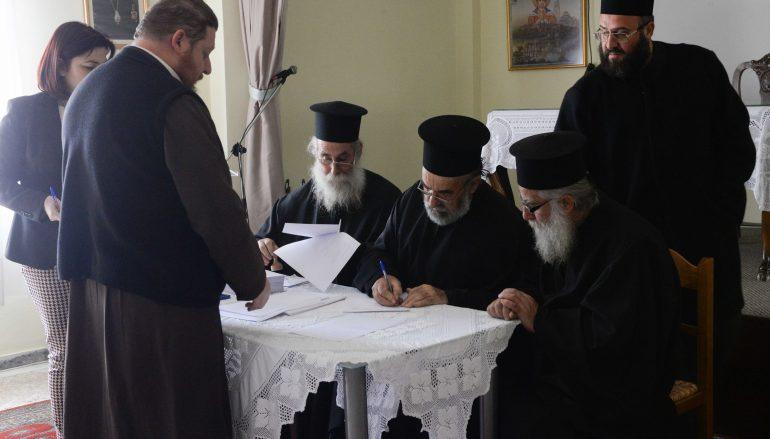 Νέο Δ.Σ. στο Ταμείο Αλληλοβοήθειας Κληρικών της Ι.Μ. Μεσσηνίας (ΦΩΤΟ)