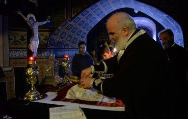 Η Ενορία της Αγ. Αικατερίνης Καλαμάτας στην Ι. Μονή Βουλκάνου (ΦΩΤΟ)