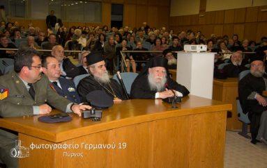 """""""Η Νίκη στα 1821 οφείλεται αποκλειστικά στην Ορθόδοξη Εκκλησία μας"""" (ΦΩΤΟ)"""