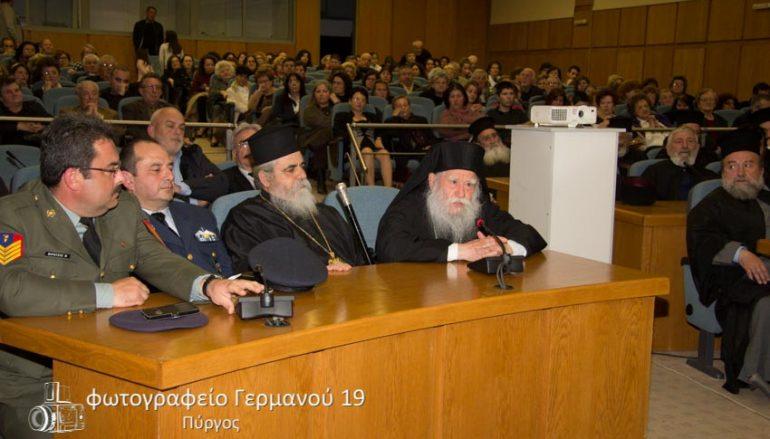 «Η Νίκη στα 1821 οφείλεται αποκλειστικά στην Ορθόδοξη Εκκλησία μας» (ΦΩΤΟ)