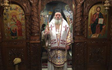 Η εορτή του Αγίου Νικολάου του Πλανά στην Ι. Μητρόπολη Πατρών (ΦΩΤΟ)