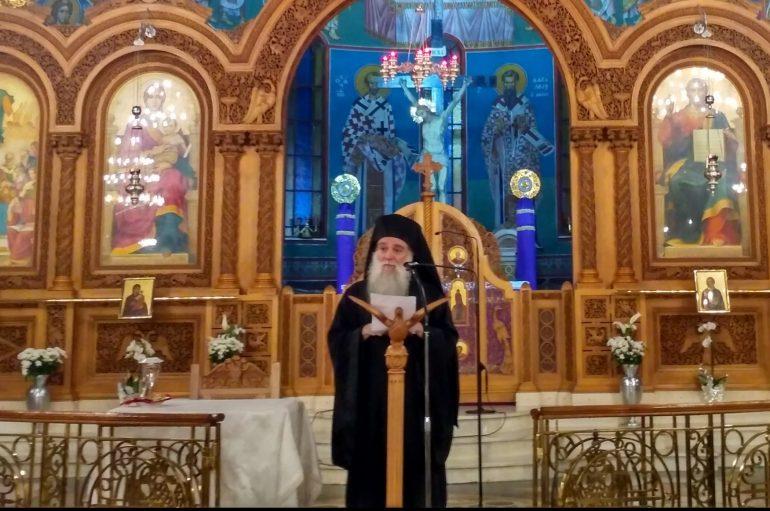 Αρχιμ. Εφραίμ Τριανταφυλλόπουλος: «Ο Σταυρός του Χριστού στη ζωή μας» (ΦΩΤΟ)