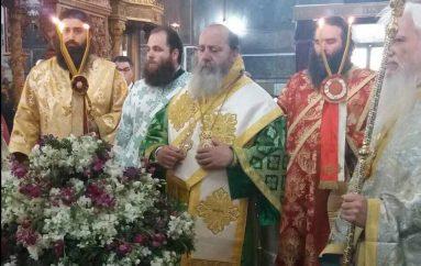 Ονομαστήρια Επισκόπου Κερνίτσης Χρυσάνθου (ΦΩΤΟ)