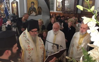 Η Α΄ Στάση των Χαιρετισμών στην Ι. Μητρόπολη Κυδωνίας (ΦΩΤΟ)