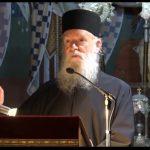 """π. Αθανάσιος Σιμωνοπετρίτης: """" Κύριε φώτισον μου το σκότος"""" (ΦΩΤΟ-ΒΙΝΤΕΟ)"""