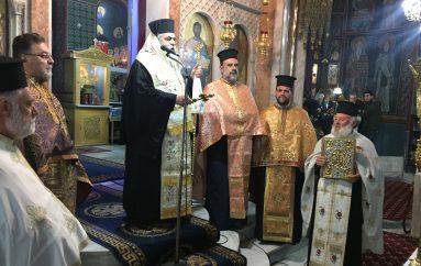 Η Γαστούνη τίμησε τους Νεομάρτυρές της Χρίστο και Πανάγο (ΦΩΤΟ)