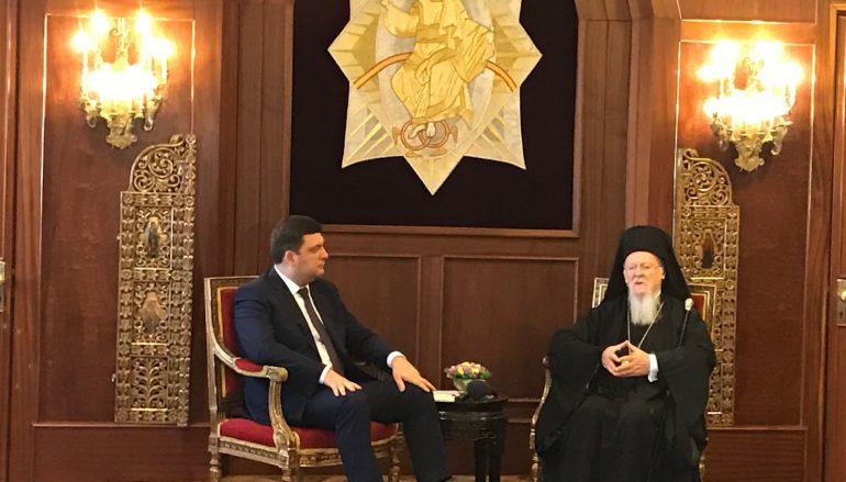 Ο Πρωθυπουργός της Ουκρανίας στον Οικουμενικό Πατριάρχη (ΦΩΤΟ)
