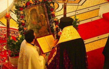 Η Α' Στάση των Χαιρετισμών στον Ι. Ν. Αγίου Στεφάνου Παρισίων (ΦΩΤΟ)