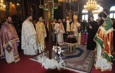 Η εορτή της Σταυροπροσκυνήσεως στην Χαλκίδα (ΦΩΤΟ)