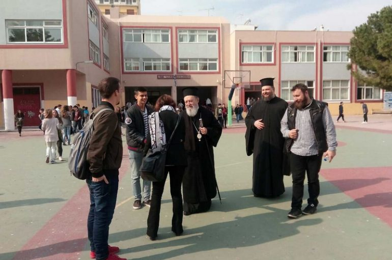 O Μητροπολίτης Χαλκίδος σε Σχολεία της πόλης (ΦΩΤΟ)
