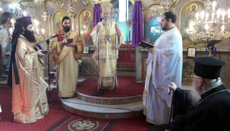 Η Δ΄ Κυριακή των Νηστειών στην Ι. Μ. Χαλκίδος (ΦΩΤΟ)