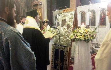 Β΄ Στάση των Χαιρετισμών στην Ι. Μητρόπολη Χαλκίδος (ΦΩΤΟ)