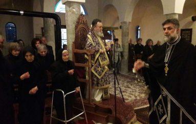 Ο Μητροπολίτης Χαλκίδος στην Ι. Μ. Παναγίας Μυρτιδιώτισσας (ΦΩΤΟ)