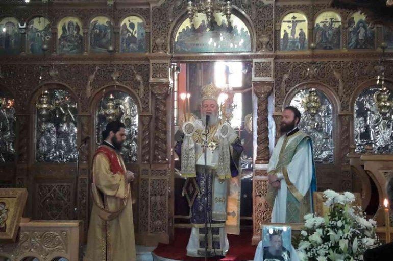 Ο Μητροπολίτης Χαλκίδος στον Ι. Ναό Αγίας Τριάδος Αμφιθέας Διρφύων (ΦΩΤΟ)