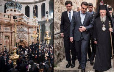 """Αλ. Τσίπρας: """"Ιστορική στιγμή η αποκατάσταση του Πανάγιου Τάφου"""" (ΒΙΝΤΕΟ)"""