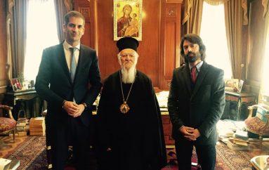 Στον Οικουμενικό Πατριάρχη ο Περιφερειάρχης Στερεάς Ελλάδας