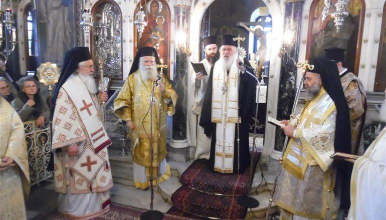 Δεκαετές Μνημόσυνο Μητροπολίτη Θεσσαλιώτιδος Κωνσταντίνου (ΦΩΤΟ)