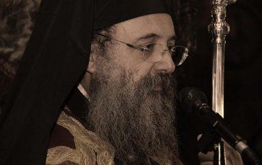 Το Ευαγγέλιο της Κυριακής της Ορθοδοξίας με τον Μητροπολίτη Πατρών (ΒΙΝΤΕΟ)