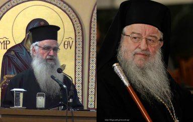 Και ο π. Θεόδωρος Ζήσης διακόπτει την μνημόνευση του Μητροπολίτη Θεσσαλονίκης (ΒΙΝΤΕΟ)