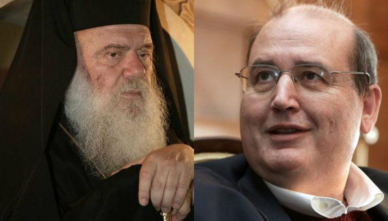 Απάντηση Αρχιεπισκόπου στις δηλώσεις του πρώην υπουργού Νίκου Φίλη