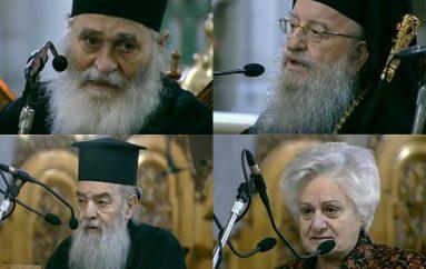 «Το μεγαλείο της μετάνοιας στη ζωή του ανθρώπου» στην Ι. Μ. Θεσσαλονίκης (ΦΩΤΟ-ΒΙΝΤΕΟ)