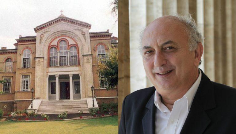 Τοποθέτηση Υφυπουργού Εξωτερικών για την Θεολογική Σχολή της Χάλκης