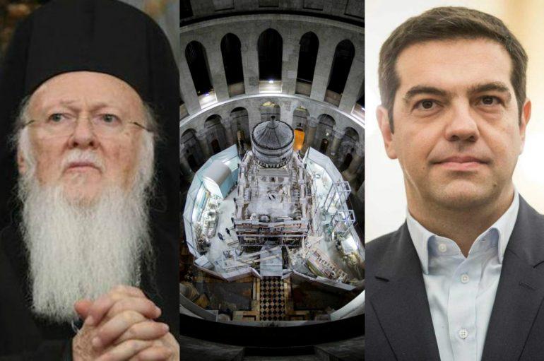 Ο Οικ. Πατριάρχης και ο Αλ. Τσίπρας στην Τελετή Παράδοσης του Παναγίου Τάφου