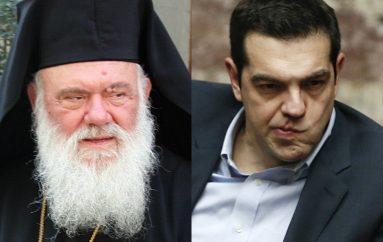 """Η Κυβέρνηση """"εκβιάζει"""" την Εκκλησία με πρόσχημα το κτηματολόγιο"""