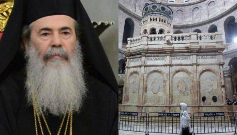"""Πατριάρχης Ιεροσολύμων: """"Κίνδυνος στατικότητας του Παναγίου Τάφου"""" (ΒΙΝΤΕΟ)"""