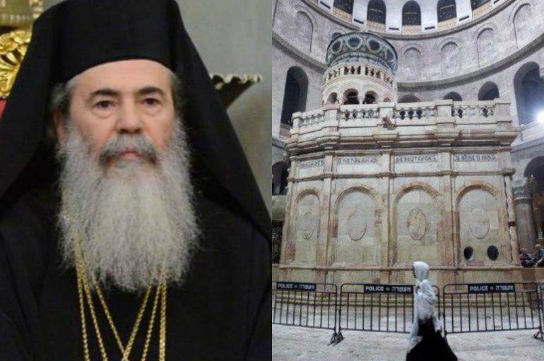 Πατριάρχης Ιεροσολύμων: «Κίνδυνος στατικότητας του Παναγίου Τάφου» (ΒΙΝΤΕΟ)