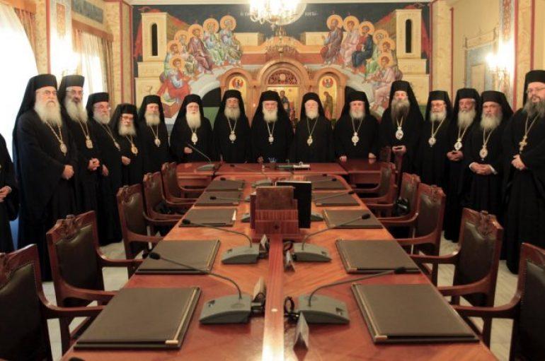 Οι αποφάσεις της 1ης ημέρας της Δ.Ι.Σ. της Εκκλησίας της Ελλάδος
