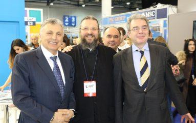 Η Εκκλησία της Ελλάδος στη Διεθνή Έκθεση Τουρισμού στην Ουκρανία (ΦΩΤΟ)