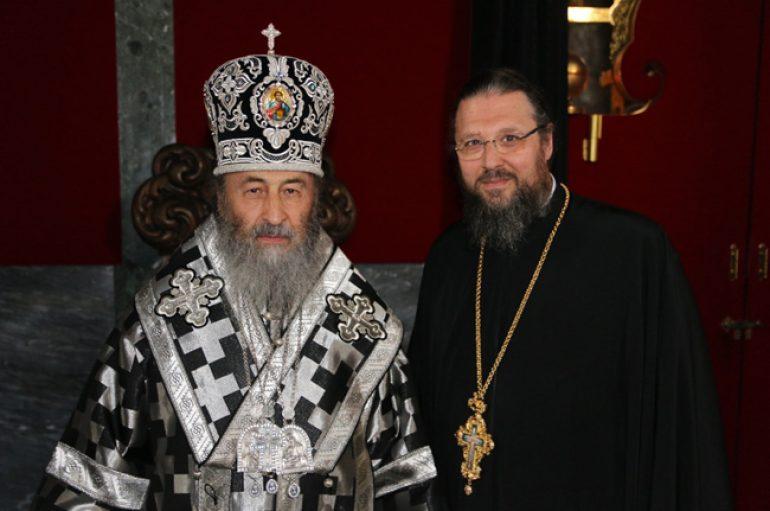 Στον Μητροπολίτη Ουκρανίας αντιπροσωπεία της Εκκλησίας της Ελλάδος (ΦΩΤΟ)