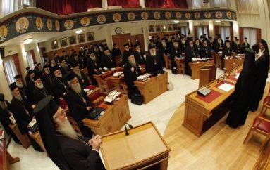 Έκτακτη Ιεραρχία και σύγκληση της Δ.Ι.Σ. της Εκκλησίας της Ελλάδος