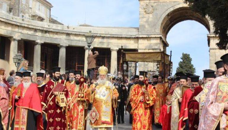 Κυριακή της Ορθοδοξίας στην Κέρκυρα (ΦΩΤΟ)