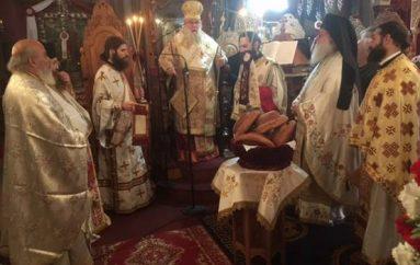 """Κερκύρας: """"Οι μάρτυρες της Πίστεώς μας είναι οι θεράποντες του Θεού"""""""