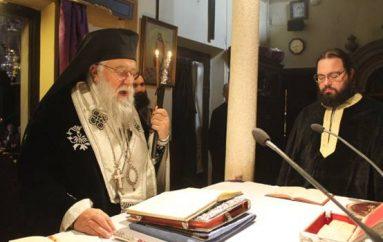 Προηγιασμένη Θεία Λειτουργία στον Άγιο Σπυρίδωνα Κερκύρας (ΦΩΤΟ)