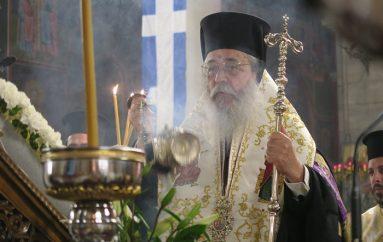 Ξεκίνησαν οι λατρευτικές εκδηλώσεις προς τιμήν των Φθιωτών Αγίων (ΦΩΤΟ)