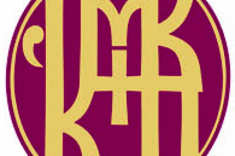 Ακαδημαϊκή συνεργασία αιχμής για την Ιερά Μητρόπολη Κίτρους (ΦΩΤΟ)