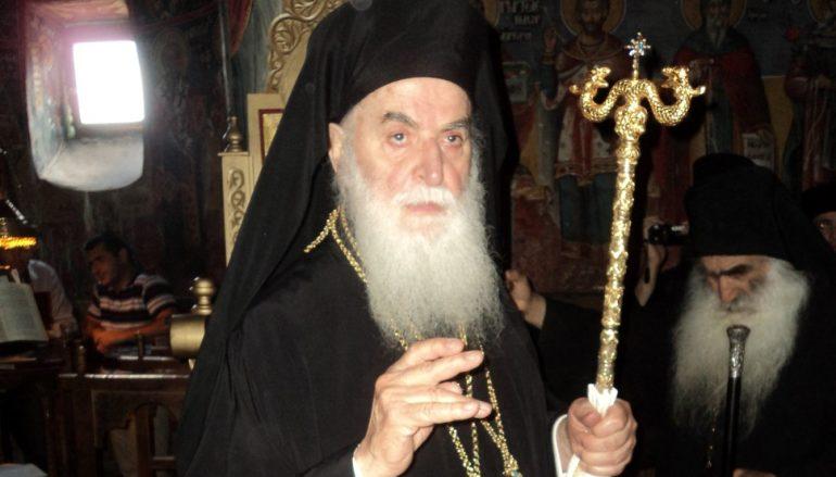 Την Δευτέρα η κηδεία του μακαριστού Μητροπολίτη Σταγών Σεραφείμ