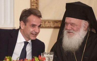 Η συνεργασία του Αρχιεπισκόπου Ιερωνύμου με τον Κυριάκο Μητσοτάκη